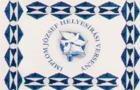 Felhívás az Implom József Középiskolai Helyesírási Versenyre